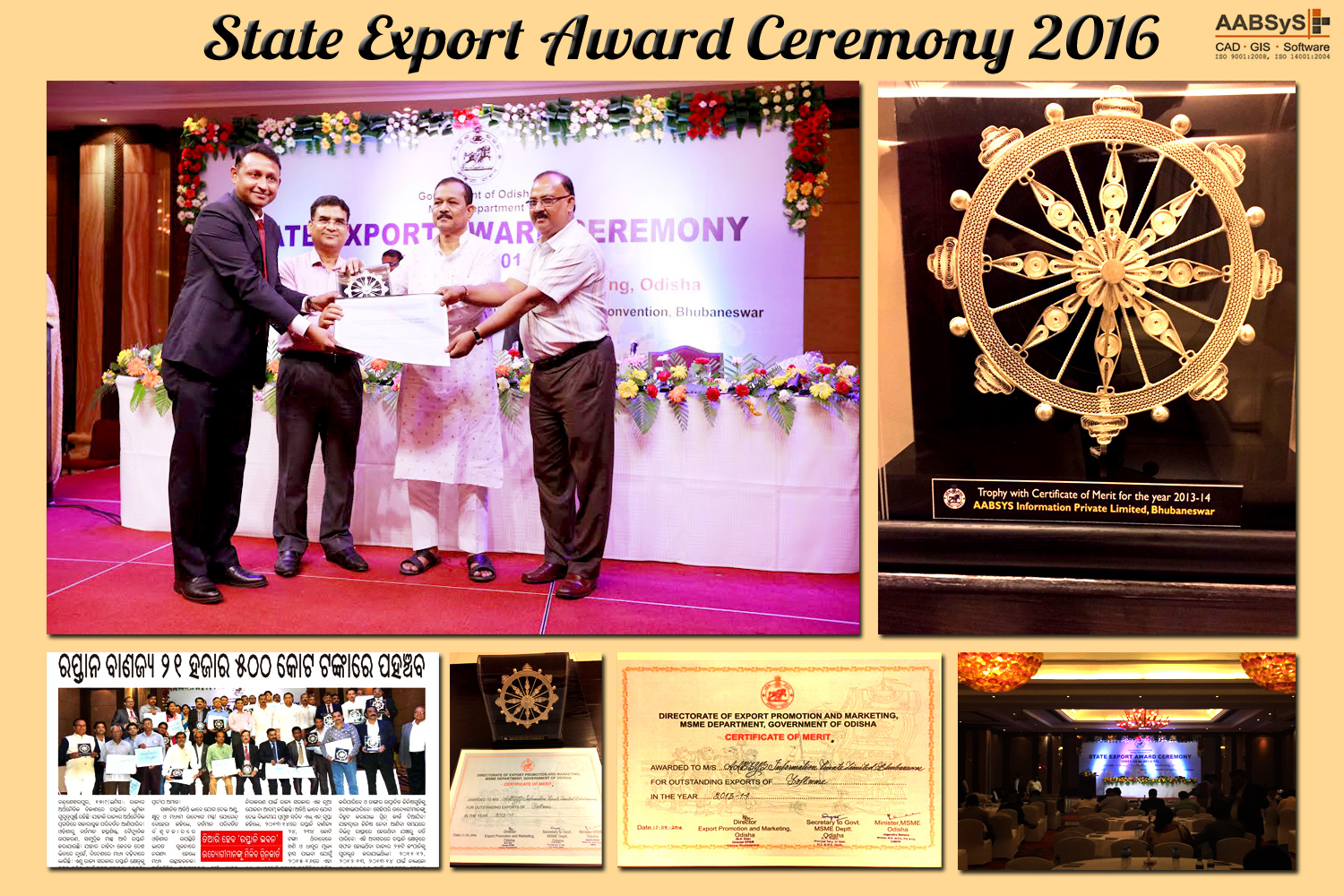 AABSyS Felicitated at the State Export Awards 2013-14