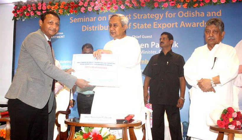 STPI Export Awards, 2015-16, Odisha
